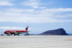 Аеропорт-Рейна-софия-Тенерифе-Канарские-острова-TFS-EasyJet
