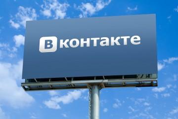 Vkontakte-EnjoyTenerife