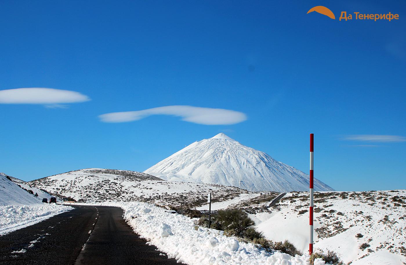 vulkan-tejde-sneg-priroda-les