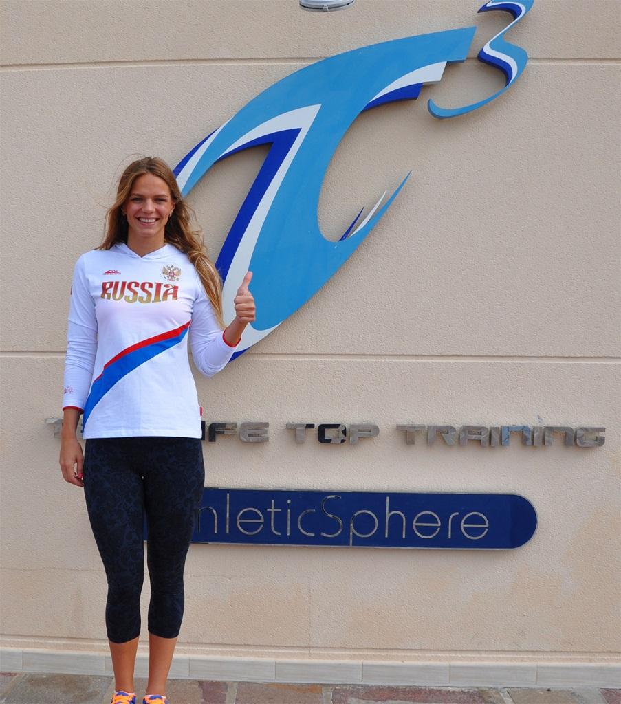 Sportkompleks-Tenerife-Top-Training-YULIYA-EFIMOVA